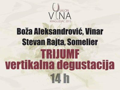NAJNOVIJE salon vina Kragujevac 2015